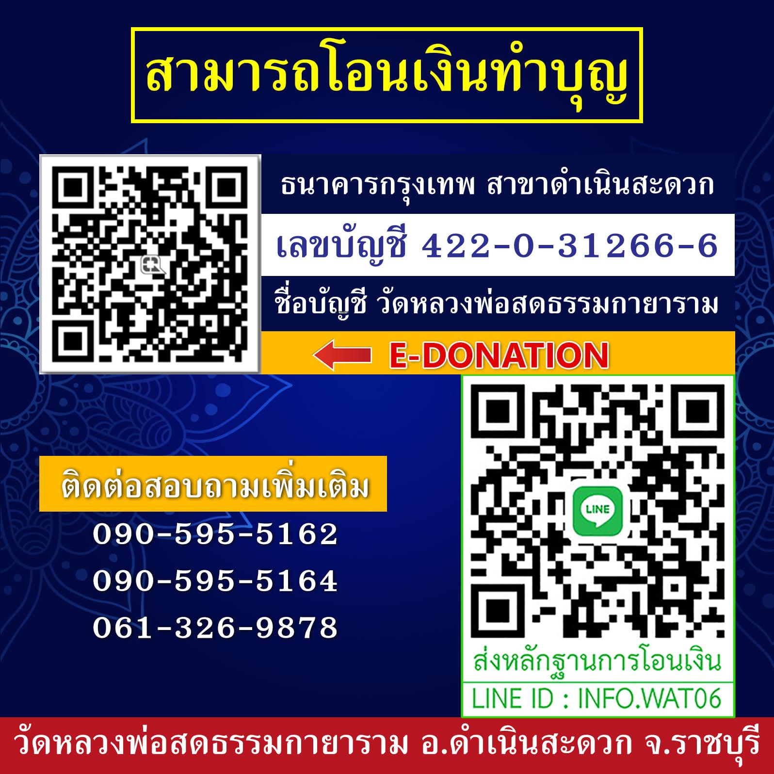 131005412_1559391214262045_1178078595971516431_o